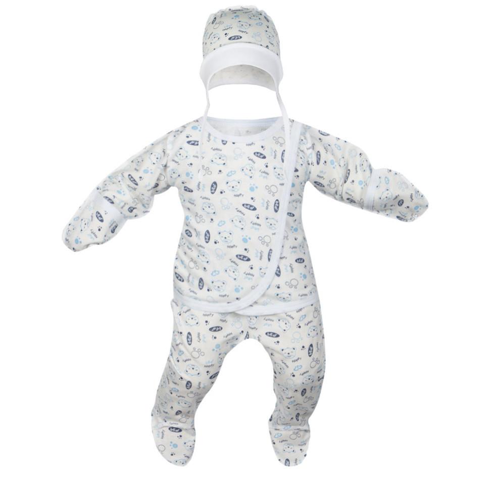 Детский комплект для мальчика «Мини-2» тёплый