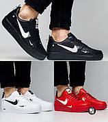 Мужские кроссовки в стиле Nike Air Force 1 LV8 Low 3 цвета в наличии
