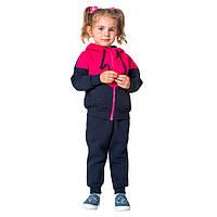 Детский костюм для девочки «Кенгурушка», фото 1