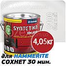 "Грунтовка для Hammerite - Chemolak ""SYNTETIKA S 2000 U"" Белая 0100 - 7,3кг, фото 3"