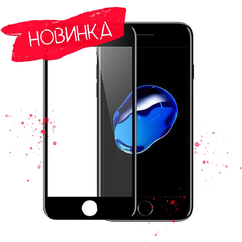 4D Защитное стекло для iPhone 6 Plus/6s Plus Черное