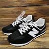 Кросівки New Balance 574, чорні (замша). 40-44р (25-28см)