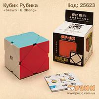 """Кубик Рубика """"Skewb · QiCheng"""" 5х5"""