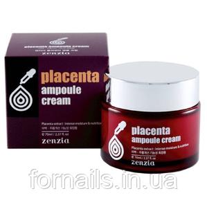 Zenzia Placenta Ampoule Cream, Крем для лица с фитоплацентой, 70 мл