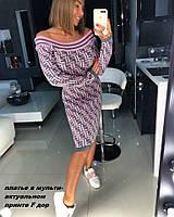Платье миди в мульти-актуальном принте F дор, фото 1