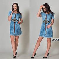 Летнее джинсовое платье 306 Св