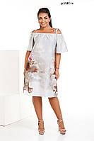 Платье шелковое  батальное р 1587 гл, фото 1