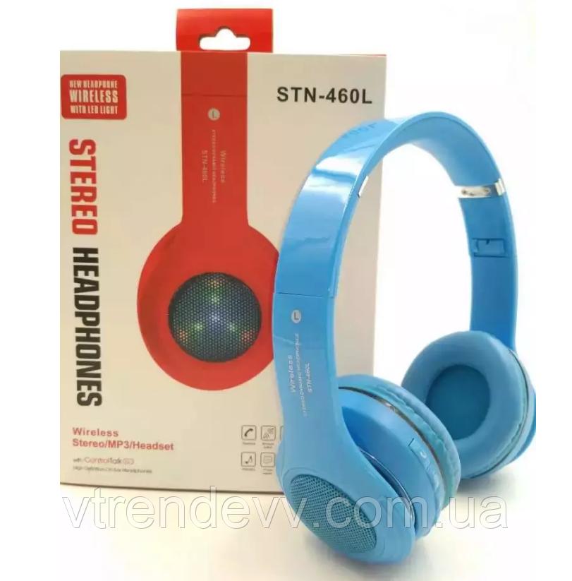 Наушники Beets Solo STN-460L (голубые)
