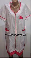 Медицинский халат на молнии арт 455 белый с малиновым 48 р.