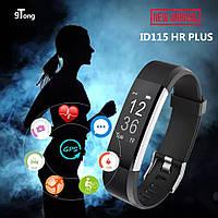 Фитнес браслет, фитнес трекер Smartband ID115 HR Plus