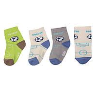 Детские носки для мальчика NSM-11 демисезонные