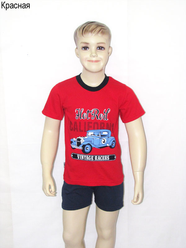Детский костюм для мальчика «Винтаж»