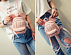 Рюкзак женский мини Mikki кожзам однотонный Розовый, фото 3