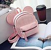 Рюкзак женский мини Mikki кожзам однотонный Розовый, фото 5