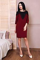 Яркое платье с кружевной вставкой