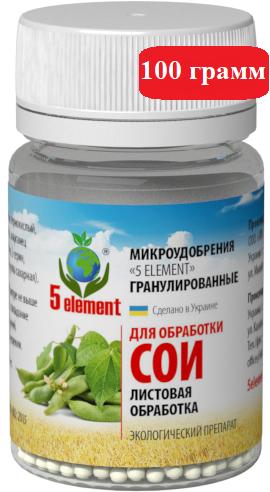 """Микроудобрение """"5 ELEMENT"""" для листовой обработки сои (на 5 га)"""