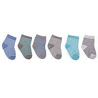 Детские носки для мальчика NSM-3 демисезонные
