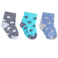 Детские носки для мальчика NSM-5 демисезонные