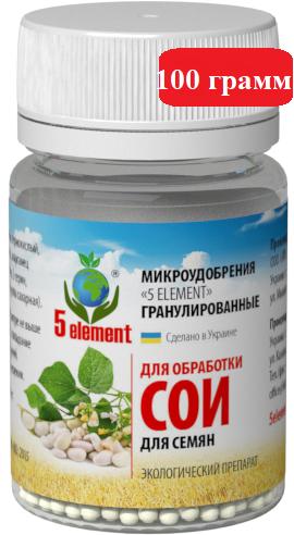 "Микроудобрение ""5 ELEMENT"" для обработки семян сои (на 5 т)"