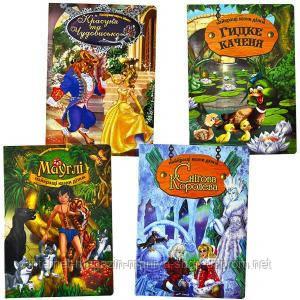 Книги с иллюстрированными картонными страницами