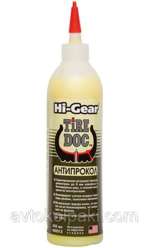 Антипрокол Tire Doctor HI-GEAR 360 мл