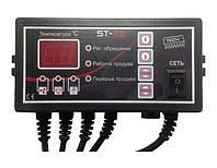 Автоматика ST-22 для котла. Регулятор управления твердотопливным котлом.