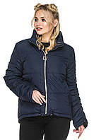 Модная демисезонная куртка парка 44-54 батал синяя, фото 1