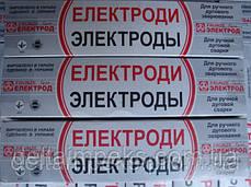 Электроды ЭА-400/10У  ф3,0, фото 3