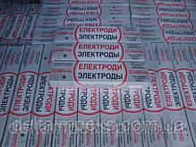 Электроды ЭА-400/10У  ф3,0, фото 2