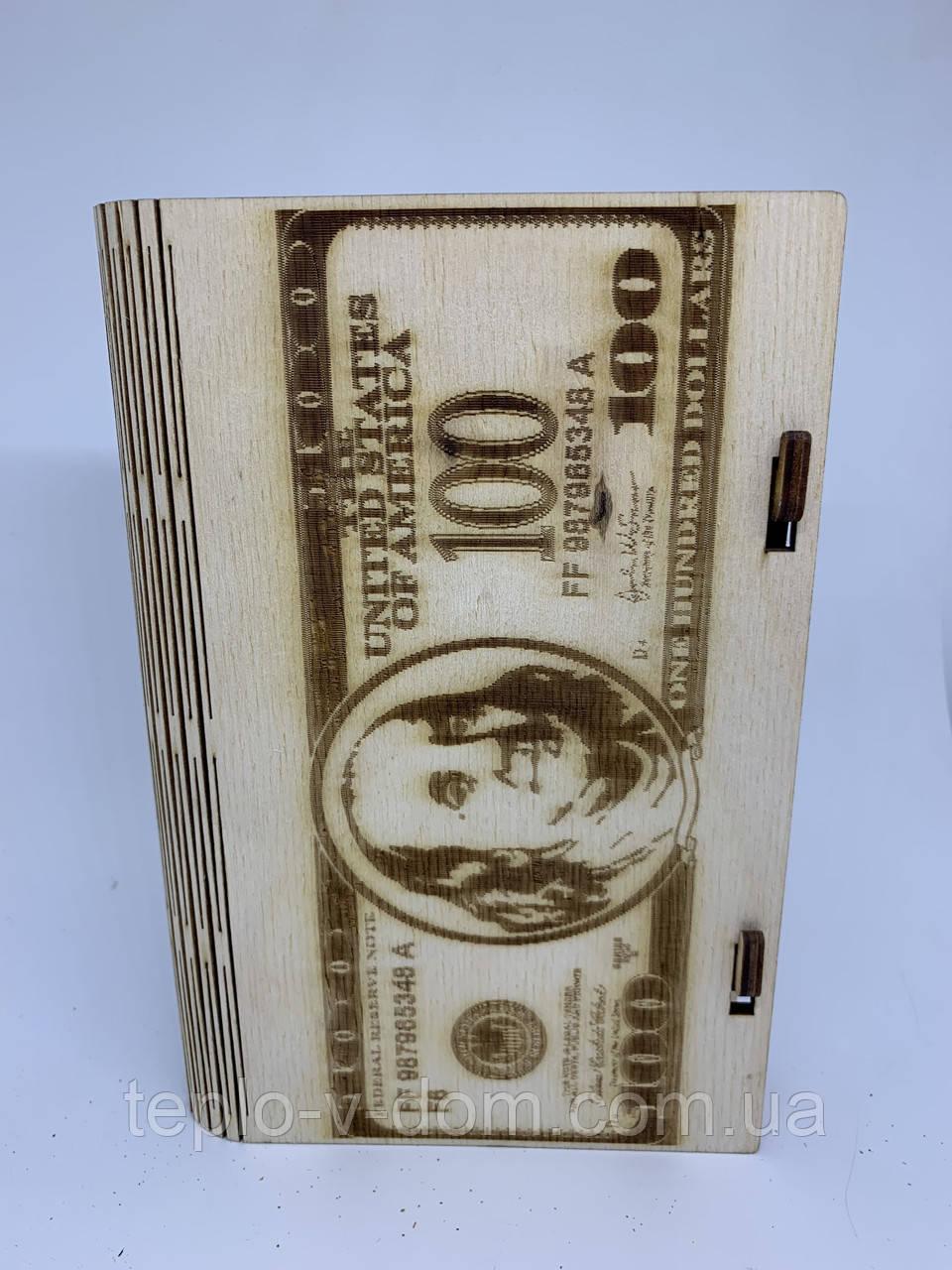 Шкатулка 100 доларів (10шт)