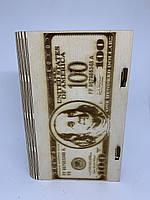 Шкатулка 100 доларів (10шт), фото 1