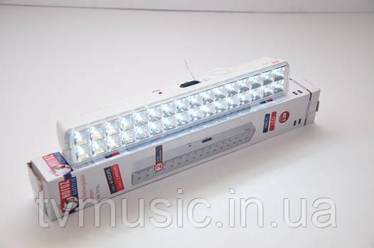 Лампа светодиодная Horoz HL 313L
