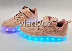 Детские светящиеся кроссовки с led подсветкой для девочки розовые 32р.
