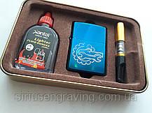 Іменна запальничка з гравіюванням під бензин (набір), фото 3