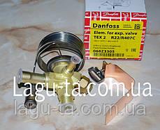 Терморегулирующий вентиль TEX 2 R22A/R407C. 068Z3305 оригинал, фото 3