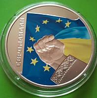 OvP 326 Євромайдан Евромайдан 2015