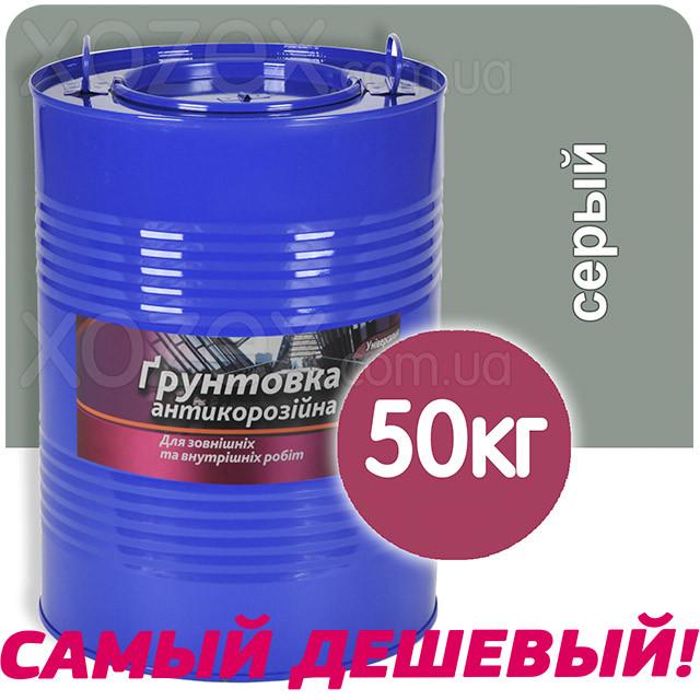 """Грунтовка """"COMFORT ГФ-021"""" самая дешевая Серая - 50кг"""