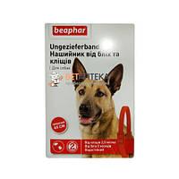 Бефар 65 см ошейник от блох клещей для собак красный Вeaphar 12612