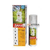 Дана спрей  Ультра инсектоакарицидный для собак 100 мл Api-San Россия