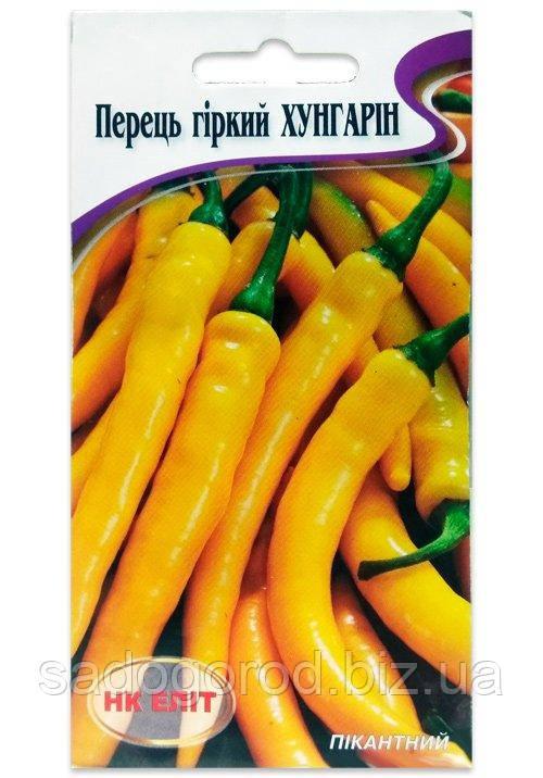 Семена Перца, Хунгарин горький желтый, 0.3 г