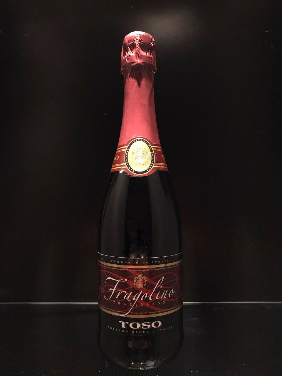 Итальянское Шампанское Fragolino Toso Фраголино Тосо 0.7л