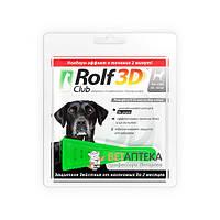 Рольф клуб капли для собак от 40 до 60 кг с Фипронилом Экопром