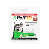 Рольфклуб капли для собак от 20 до 40 кг действующее вещество Фипронил Экопром