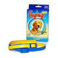 Бар'єр нашийник від бліх та кліщів для собак синій Продукт