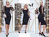 Силуэтное изящное платье с открытым декольте и длинным свободным рукавом из сетки / 4 цвета арт 8478-304, фото 3