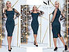 Силуэтное изящное платье с открытым декольте и длинным свободным рукавом из сетки / 4 цвета арт 8478-304, фото 4