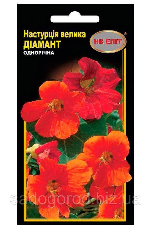Семена Цветов, Настурция Диамант, 10 шт