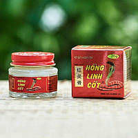 Бальзам из змеиного яда Хонг Линь Кьот (Hong Linh Cot)