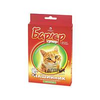 Бар'єр КОЛЬОРОВИЙ нашийник для кішок Продукт