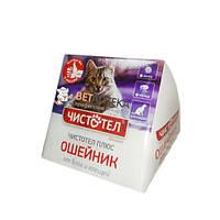 Чистотел Ошейник кошек домик Экопром  С203